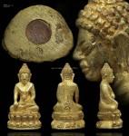 พระกริ่งสัมฤทธิ์ผล เสาร์๕มหาเศรษฐีเนื้อทองทิพย์ ปี๒๕๔๓