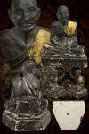 พระบูชาหลวงปู่ศุข เนื้อว่าน ออกที่วัดประสาทบุญญาวาส (สามเสน)