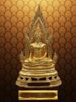 พระบูชาพระพุทธชินราช วัดประสาทบุญญาวาส(สามเสน) หน้าตัก 4 นิ้ว ปิดทอง 100% สวยๆ