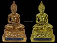 พระบูชา พระพุทโธคลัง รุ่น  123 ปีชาตกาล  เนื้อนำฤกษ์  หมายเลข  9