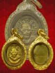หัวแหวนหลวงปู่ทวด  ปี 06  หลังยันต์จม  เดิมๆสวยๆ   เลี่ยมตลับทอง