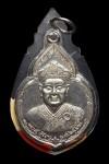 เหรียญไต่ฮงกง  เนื้อเงิน   ปี 2522  สวยๆเดิมๆ