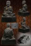 พระบูชาหลวงปู่ทวดวัดประสาท พิมพ์ฐานสูง นิยม หายาก สภาพสวยเดิมๆ 2