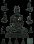 พระบูชาหลวงปู่ทวด  วัดประสาทบุญญาวาส สามเสน  หน้าตัก  6  นิ้ว  หายาก  สภาพสวยๆ