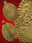 เหรียญเข็มกลัดวัดสารนาถ ปี2489 เนื้อทองแดงกะไหล่ทองกรรมการ หายากมาก สวยๆเดิมๆ