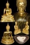 หลวงพ่อชนะประทานพร วัดโนนขุนชัย ปี 2540 ขนาด หน้าตัก 10 นิ้ว  เป็นหนึ่งใน 50 องค์