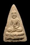 พระพุทโธน้อยปี2511 ที่ติดรางวัลงานสมาคมฯ 506