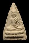 พระพุทโธน้อยปี2511 ที่ติดรางวัลงานสมาคมฯ 706