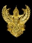 #พญาครุฑ หลวงพ่อวราห์ วัดโพธิ์ทอง รุ่น โคตรรวย เนื้อทองคำ