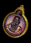 #เหรียญหมุนเงินหมุนทอง 18 เม็ดบาง ล.ป.หมุน ฐิตสีโล