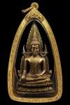 พระพุทธชินราช อินโดจีน พิมพ์แต่งใหม่  ปี 2485