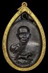 เหรียญศรีนคร หลวงพ่อสุด วัดกาหลง ปี 21