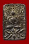 เหรียญหล่อเนื้อชินตะกั่ว หลวงปู่ศุข วัดปากคลองมะขามเฒ่า