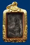 เหรียญหล่อหลวงปู่ศุข พิมพ์ประภามณฑลรัศมี เนื้อชิน