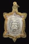 พญาเต่าเรือน เนื้อเงิน หลวงปู่หลิว วัดไร่แตงทอง รุ่นสุขใจ บล็อกทองคำ ปี2537 พร้อมเลี่ยมทองหนาๆครับ