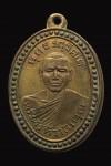เหรียญหลวงปู่กลีบ วัดตลิ่งชัน รุ่นแรก ปี2476 กะไหล่ทองเดิมๆ