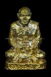 รูปหล่อ อ.ทิม วัดช้างให้ รุ่นแรก ปี2508 กะไหล่ทอง