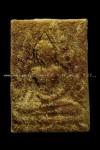 พระพุทธชินราช พระครูนวม วัดอนงคาราม ปี2497