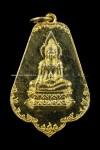 เหรียญสมเด็จธรรมราชา วัดนางพญา ปี2519