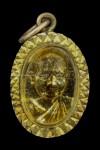 หัวแหวนงานพระราชทานเพลิงศพ หลวงปู่แหวน สุจิณโณ วัดดอยแม่ปั๋ง ปี2530
