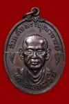 เหรียญสมเด็จโตฯ บางขุนพรหม ปี2517 (2)