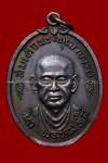 เหรียญสมเด็จโตฯ บางขุนพรหม ปี2517สวยแชมป์(1)