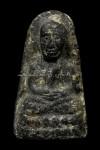 พระหลวงพ่อทวด วัดโพธิ์ท่าเตียน พิมพ์เล็ก ปี2502 พระดีพิธีใหญ่ (4)