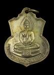 เหรียญหลวงพ่อโสธร ปี2509 หลังยันต์นิยม เนื้อทองแดงกะไหล่ทอง หายาก(2)