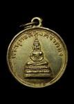เหรียญพระพุทธสิหิงค์ชลบุรี ปี2504 เนื้อทองแดงกะไหล่ทอง สวยแชมป์