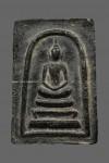 พระสมเด็จ อ.ชุม ไชยคีรี หลังจาร ปี2497 หายาก