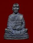 รูปหล่อ รุ่นแรก  หลวงพ่ออุตตมะ  วัดวังวิเวการาม จ. กาญจนบุรี  เนื้อนวะ  จัดสร้างปี 2530