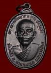 เหรียญ หลวงพ่อคูณ ปริสุทโธ  รุ่น ทหารเสือราชินี ปี 2536