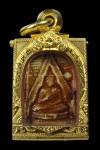 พระมงคลเทพมุนี หลวงพ่อสด วัดปากน้ำภาษีเจริญ  ธนบุรี กรุงเทพฯ