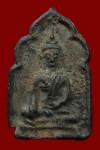 พระขุนแผนใบตำลึง (เนื้อชินตะกั่วสนิมแดง) กรุเทวสังฆาราม จ.กาญจนบุรี