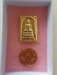 เหรียญพระสมเด็จ (เนื้อกะไหล่ทอง)วัดใหม่อมตรส กรุงเทพฯ จัดสร้าง ปี 2536