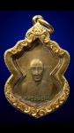 เหรียญปีกค้างคาว หลวงพ่อมุ่ย วัดดอนไร่ สุพรรณบุรี