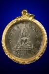 เหรียญจักรพรรดิ์ สมเด็จพระนเรศวรมหาราช