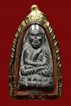 หลวงปู่ทวดเนื้อดำ พิมย์กลางเลี่ยมทอง วัดปราสาท ปี2506