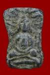 พระมเหศวร เนื้อชินเขียวอุทุมพร กรุวังบัว เพรชบุรี