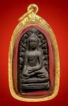 พระรอดพิมย์มารวิชัย วัดมหาวัน ลำพูน ปี2518 ปลุกเสกประเทศอินเดีย