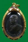 เหรียญอาจารย์ฝั้น อาจาโร รุ่น7 เนื้อทองแดงรมดำ เลี่ยมทองลงยา