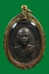เหรียญเจริญพรบน หลวงพ่อคูณ วัดบ้านไร่  ปี36 เนื้อนวะโลหะ หมายเลข822 เลี่ยมทอง
