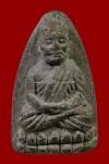 หลวงปู่เนื้อว่าน พิมย์กลาง วัดช้างให้ ปี2524