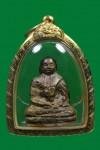 รูปหล่อโบราณ พิมย์สมาธิหลลังยันต์ หลวงพ่อจง วัดคอกหมู ปี2485 เนื้อทองผสม