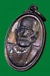 เหรียญหน้าใหญ่ โชคดีมีชีย ปลอดภัย ทุกทิศ หลวงปู่หมุน วัดบ้านจาน ปี2543