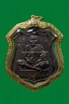 เหรียญนารายณ์ทรงครุฑ หลวงปู่หมุน วัดบ้านจาน ออกวัดป่าหนองหล่ม ปี2542 เนื้อทองแดงรมดำ(ตอกโค๊ต)หายาก