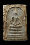 พระสมเด็จพิมย์เส้นด้าย มีขีด หลวงปู่ลำภู วัดใหม่อมตรส(บางขุนพรหม) ลงกรุต้นโพธิ์ (ยุคต้น)ปี02