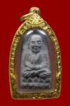 หลวงปู่ทวด เนื้อว่าน พิมย์รอดหน้าใหญ่ ปี2524 วัดช้างให้ เลี่ยมทอง