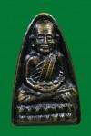 หลวงปู่ทวด ปี2524 วัดช้างให้ เนื้อทองเหลือง หลังสามจุด