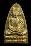 หลวงปู่ทวด ปี2524 วัดช้างให้ เนื้อทองเหลือง หลังสามจุดหน้าสายฝน (เนื้อทองเหลืองเปลือย)